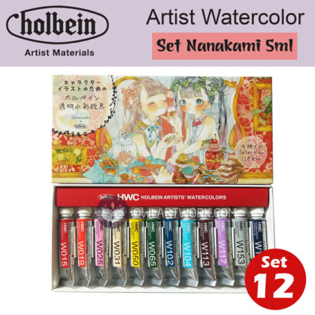 mau-nuoc-holbein-artist-watercolor-nanakami-set-12m
