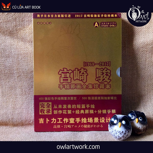 owlartwork-sach-artbook-anime-manga-ghibli-collection-a-1