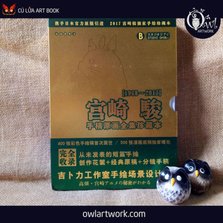owlartwork-sach-artbook-anime-manga-ghibli-collection-b-1
