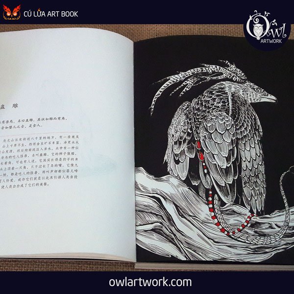 owlartwork-sach-artbook-concept-art-the-classic-of-the-great-wilderness-7
