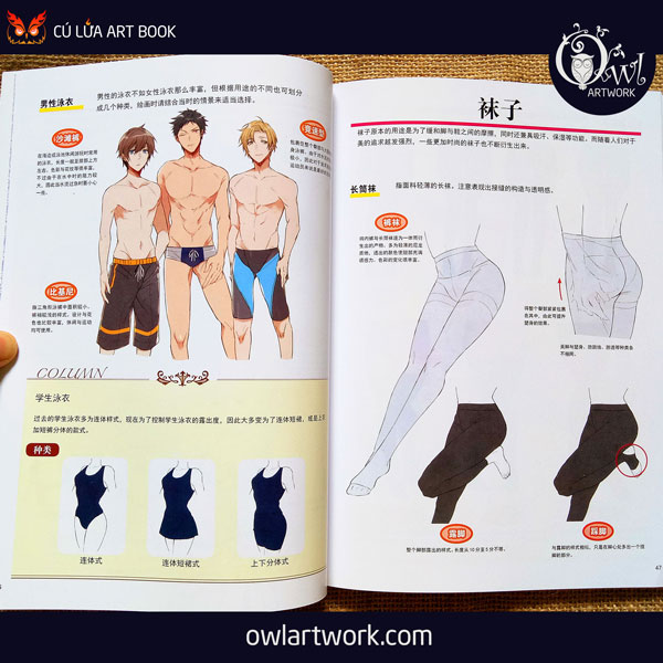 owlartwork-sach-artbook-day-ve-do-lot-bikini-11