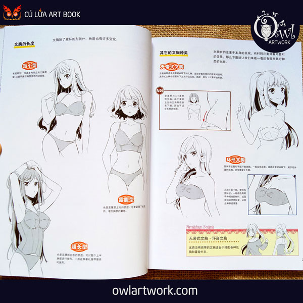 owlartwork-sach-artbook-day-ve-do-lot-bikini-5