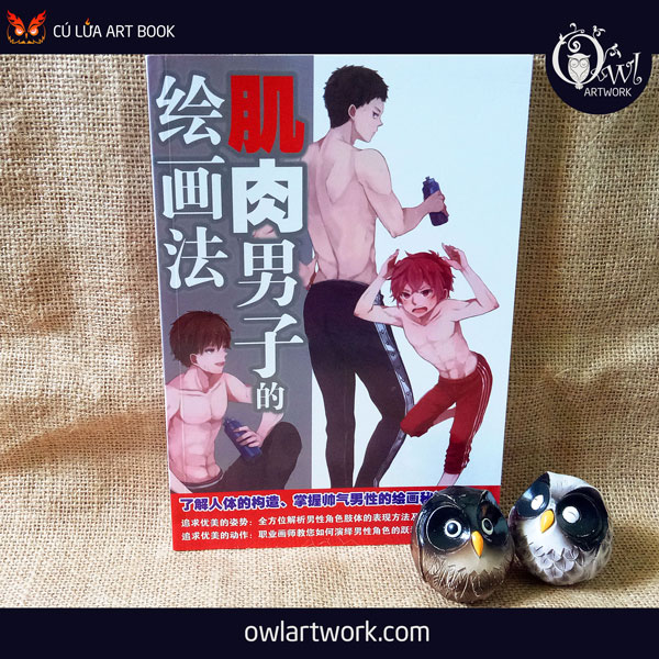 owlartwork-sach-artbook-day-ve-nam-thanh-nien-1