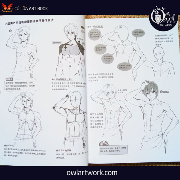 owlartwork-sach-artbook-day-ve-nam-thanh-nien-3