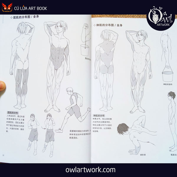 owlartwork-sach-artbook-day-ve-nam-thanh-nien-5