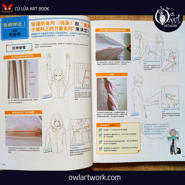 owlartwork-sach-artbook-day-ve-nep-gap-quan-ao-02-2