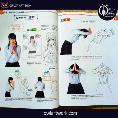 owlartwork-sach-artbook-day-ve-nep-gap-quan-ao-02-9