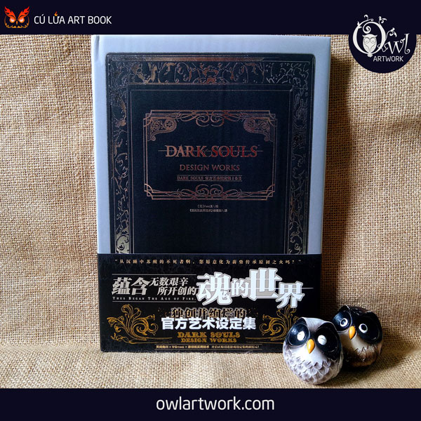 owlartwork-sach-artbook-game-dark-soul-1-1