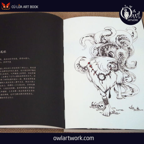 owlartwork-sach-artbook-concept-art-the-classic-of-the-great-wilderness-6