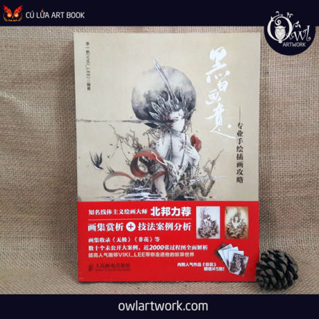 owlartwork-sach-artbook-concept-art-viki-lee-ii-1