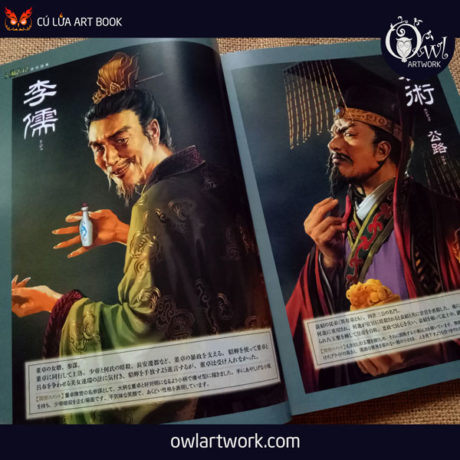 owlartwork-sach-artbook-game-sangokushi-12-bushou-4