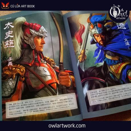 owlartwork-sach-artbook-game-sangokushi-12-bushou-8